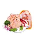 Kuře chlazené marinované Dobré maso