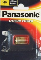 Baterie lithiová Panasonic