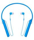 Bezdrátová sluchátka Sony WI-C400L