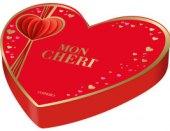 Bonboniéra Valentýnské pralinky Mon Cheri Ferrero