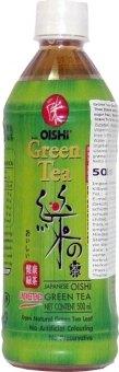 Ledový čaj Oishi