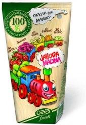 Šťáva 100% čerstvá Rio Fresh - s brčkem