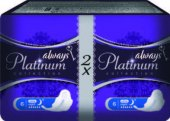 Dámské vložky Ultra Platinum Night Always