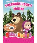 Dětská kniha Máša a medvěd Nejkrásnější kolekce příběhů