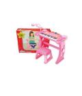 Dětské klávesy Carousel