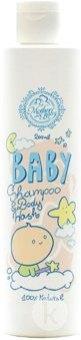 Dětský přírodní šampon a tělové mýdlo Hristina