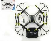 Dron X-Q3 Wiky