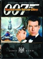 DVD James Bond