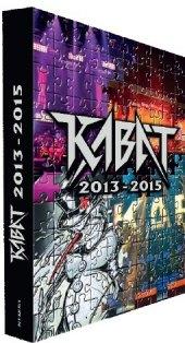DVD Kabát - Záznam z koncertů