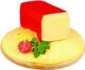 Sýr Eidam 30% Šumavský cihla