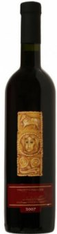 Víno Frankovka Vinařství Mikulčice
