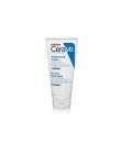 Hydratační pleťový krém CeraVe