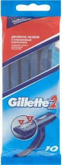 Jednorázová holítka pánská Gillette 2