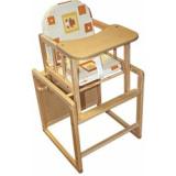 Jídelní židlička dětská