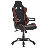 Kancelářská židle Xara