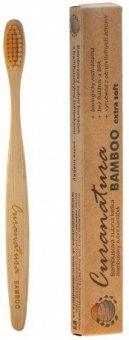 Kartáček na zuby bambusový Bamboo Curanatura