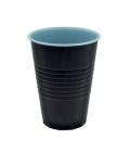 Plastový kelímek na teplý nápoj Quickpack