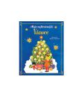 Kniha Moje nejkrásnější vánoce Felicitas Kuhn