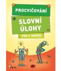 Kniha Procvičování slovní úlohy - Petr Šulc