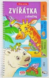 Kniha Učíme se hrou - zvířátka z divočiny
