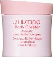Krém pro zpevnění poprsí Body Creator Shiseido