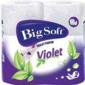 Utěrky kuchyňské 2vrstvé Violet Big Soft