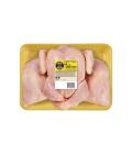 Kuře + 2 kuřecí čtvrtky Ŕezníkova čerstvá porce