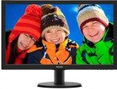 LCD monitor Philips 243V5LHAB