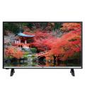 LCD televize JVC BTV LT-32V250