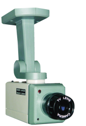Maketa kamery Smartwares
