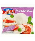 Mozzarella bez laktózy Castelli