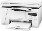 Multifunkční tiskárna HP LaserJet Pro M26NW