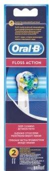 Náhradní zubní kartáčky Oral-B Floss Action