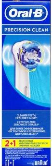 Náhradní zubní kartáčky Oral-B Precision Clean