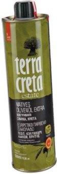 Olivový olej extra panenský Intercomm