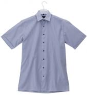 Pánská košile Carlo Cecci