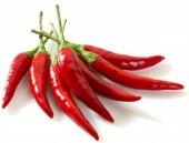 Papričky Chilli Rawit
