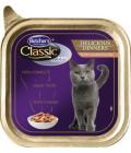 Paštika pro kočky Delicious Dinners Classic Pro Series Butcher's