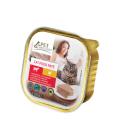 Paštika pro kočky Pet Specialist