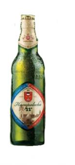 Pivo světlý ležák Humpolecká 11° Bernard