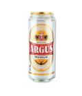 Pivo světlý ležák Premium Argus