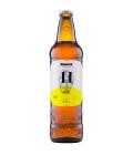 Pivo světlý ležák Primátor