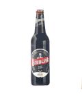 Pivo tmavý ležák Bruncvík