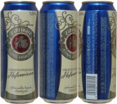 Pivo Premium Zähringer