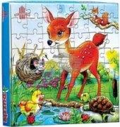 Bonboniéra puzzle čoko mix Pomorzanka