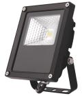 Reflektorové LED světlo Emos