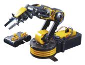 Robotic Arm Kit Buddy Toys