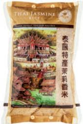 Rýže jasmínová dlouhozrnná Thai