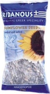 Slunečnicová semínka Eridanous