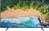 Smart UHD televize Samsung UE58NU7172